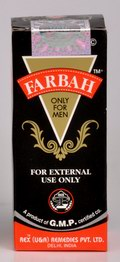 Farbah Oil (50 ml)