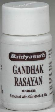 genital mar genital boil bacterium house to koora saree
