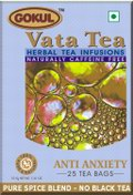 Anti Anxiety - Vata Tea (25 Tea Bags)