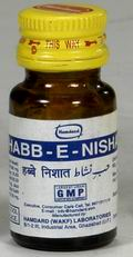 Habbe Nishat (16 Tablet)