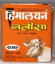 Himalayan Batisa (200 gms): Ayurvedic Veterinary Medicine, Indian Herbs, Indian Herbs, ANIMAL CARE, Madanapalas