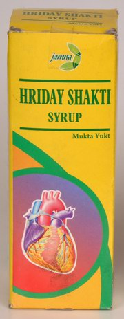 Hriday Shakti Syrup (200 ml)