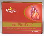 Hrudroga Chintamani Rasa Tablets (30 Tablets), Shree Dhootapapeshwar, Shree Dhootapapeshwar, HEART CONDITIONS, Madanapalas