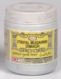 Itrifal Muqawwi Dimagh (125 Grams)
