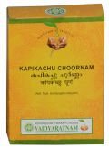 Kapikachu Choornam (100 grams)