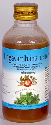 Lingavardhana Thailam (200 ml) by Arya Vaidya Pharmacy at