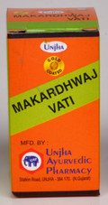 Makardhwaj Vati (Gold Coated) (30 Pills)