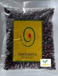 Rajma Red Large