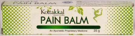 Pain Balm (25 Grams)