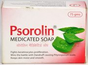 Psorolin Medicated Bathing Bar (75 gms.), Dr JRK's Siddha Research & Pharmaceuticals Pvt. Ltd., Dr JRK's Siddha Research & Pharmaceuticals Pvt. Ltd., AYURVEDIC SOAP, Madanapalas