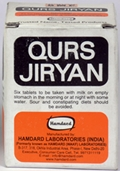 Qurs Jiryan (50 Tablets)