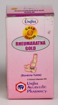 Rheumaratna Gold Pills (Gold Coated) (15 Pills)
