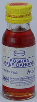 Roghan Beer Bahooti (25 ml)