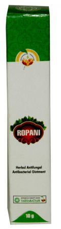 Ropani Ointment (10 grams)