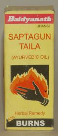 Saptagun Taila (50 ml)