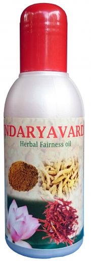 Soundaryavardhini (100ml), Indus Valley Ayurvedic Centre, Indus Valley Ayurvedic Centre, SKIN CARE, Madanapalas