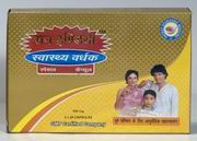 Swasth Vardhak  (60 Capsules), Sun India Pharmacy, Sun India Pharmacy, WEIGHT GAIN, Madanapalas