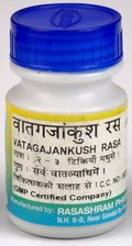 Vatagajankush Rasa (20 Tablets)